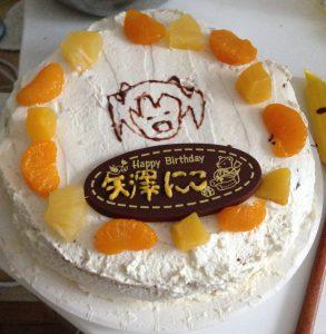 にこちゃんケーキ