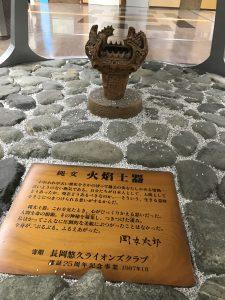 火炎土器と岡本太郎(長岡駅)