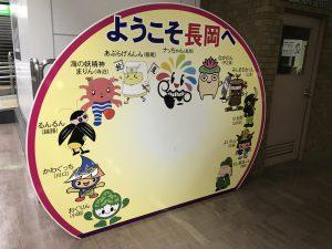 長岡のゆるキャラ(長岡駅)