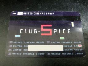 ユナイテッド・シネマ「CLUB-SPICE」 | 会員カード収集記録