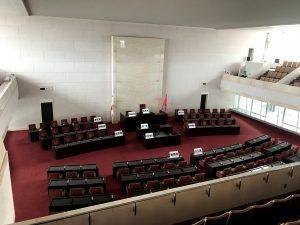 新潟県議会