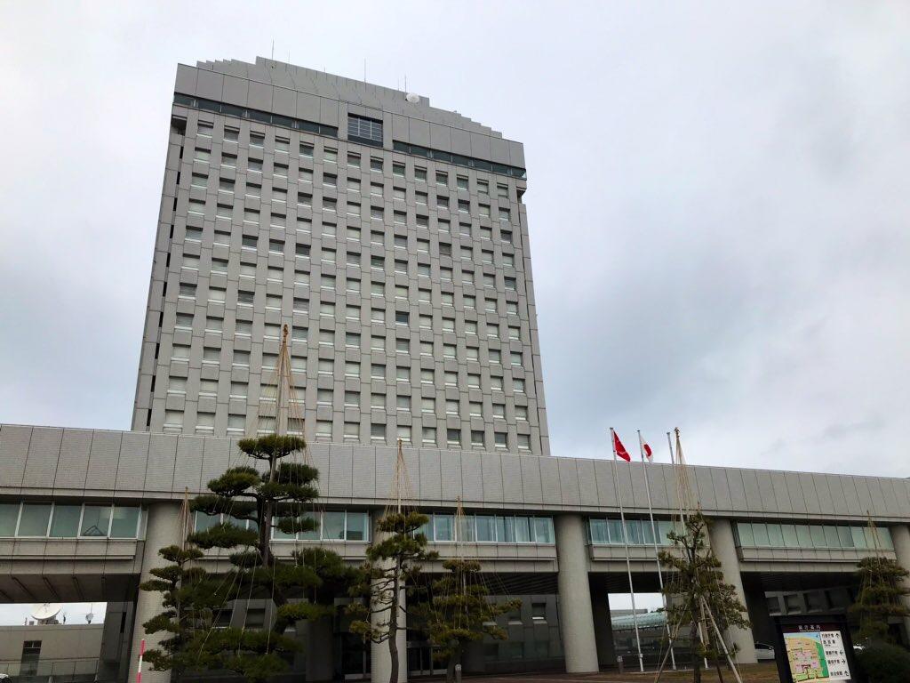 新潟県庁を見学してきました